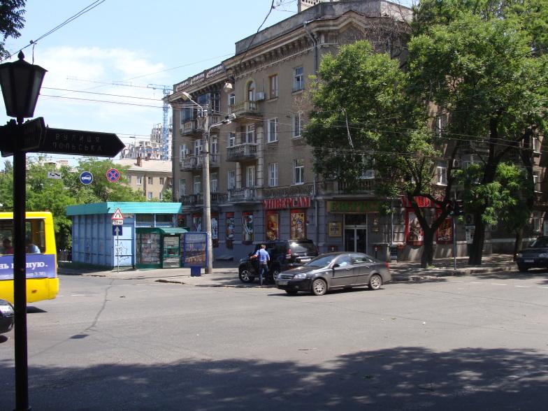 На Польской улице в Одессе.