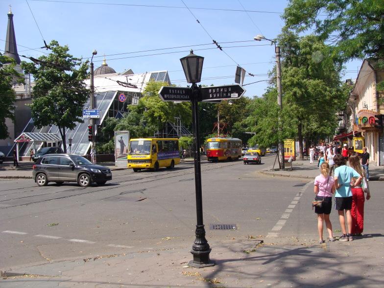 Одесса. Угол Преображенской улицы и улицы Бунина.