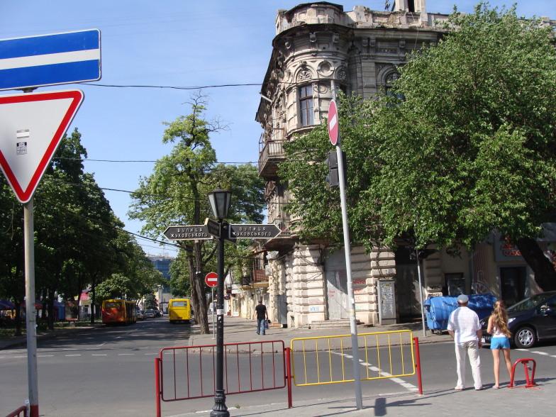 Одесса. На улице Жуковского.