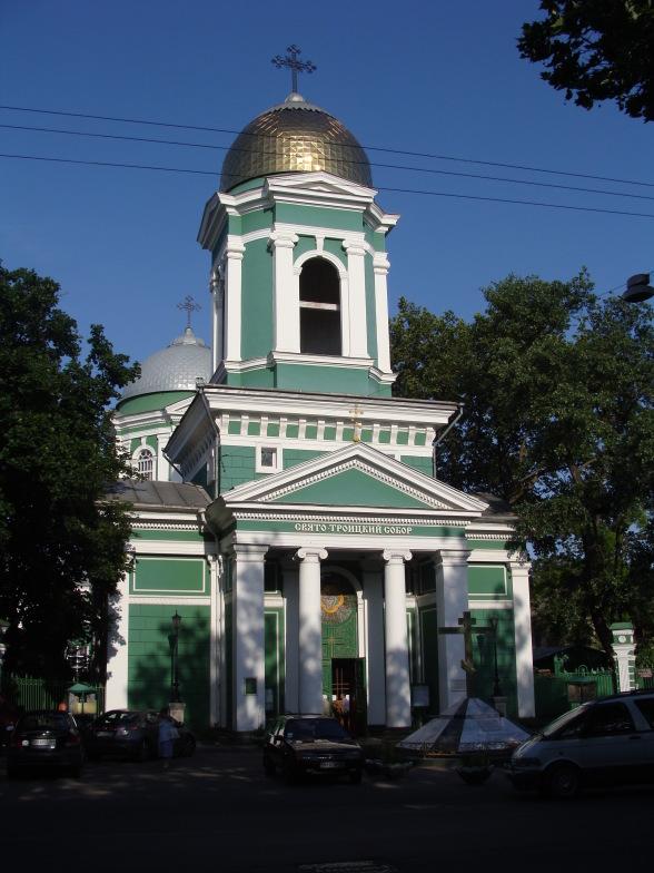 Свято Троицкий собор в Одессе.