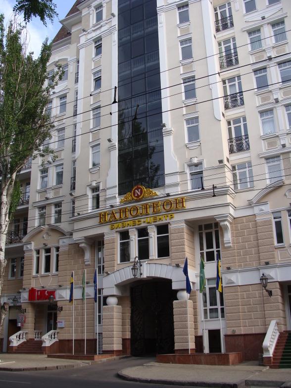 Новострой на Успенской улице в Одессе.
