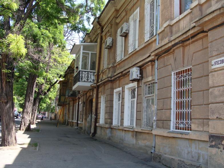 Одесса. Улица Утёсова и дом, где он родился и жил.