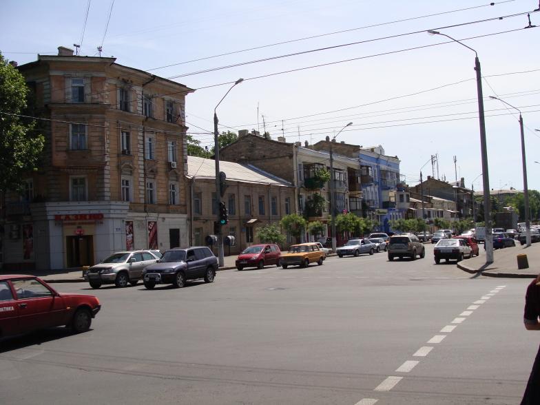 Одесса. Улица Мясоедовская.