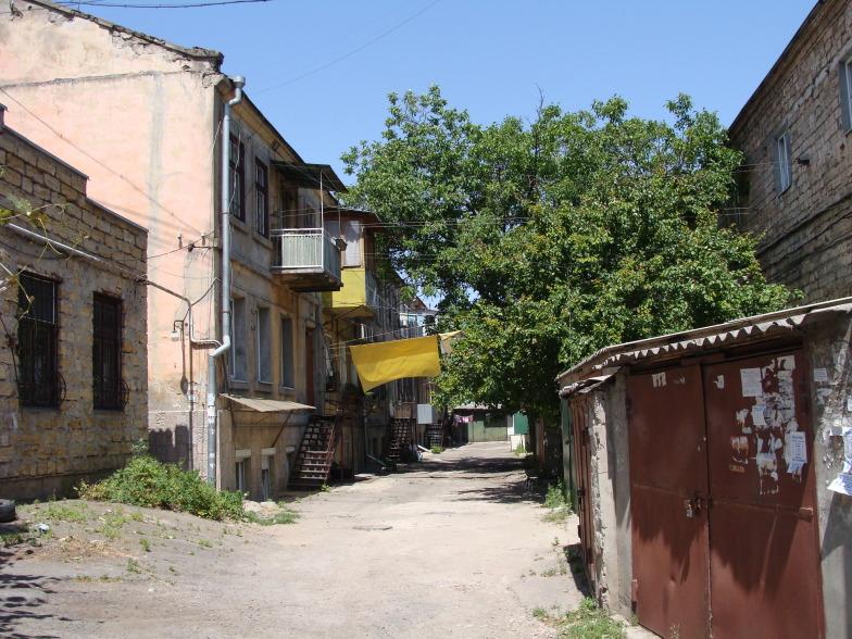 Одесса. Молдаванка.