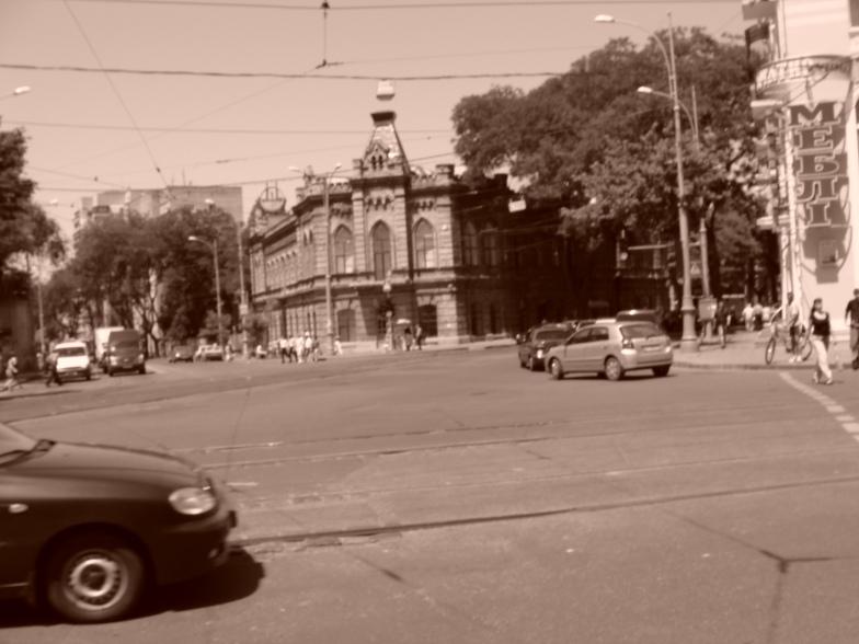 На улице Одессы.