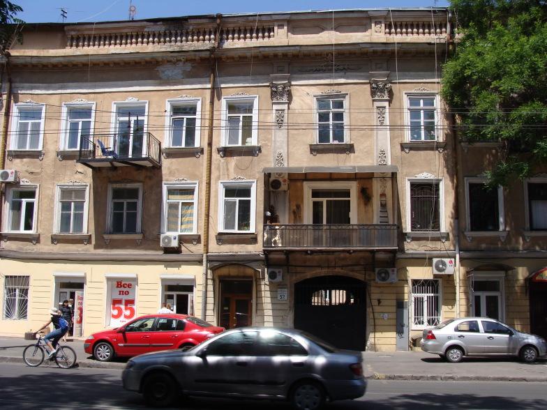 На Успенской улице в Одессе. Бывшая улица Чичерина.