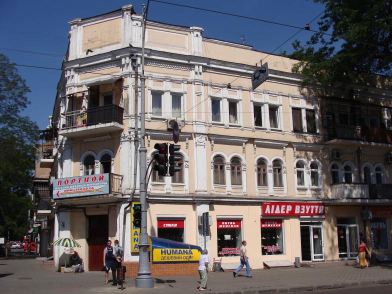 На Преображенской улице в Одессе
