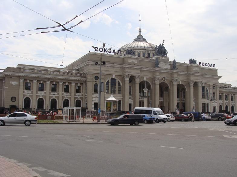 Вокзал Одессы