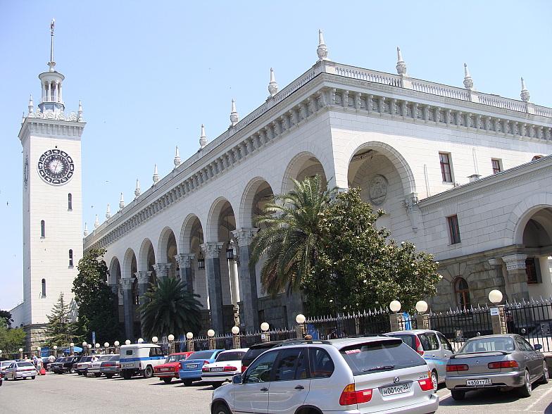 Железнодорожный вокзал города Сочи