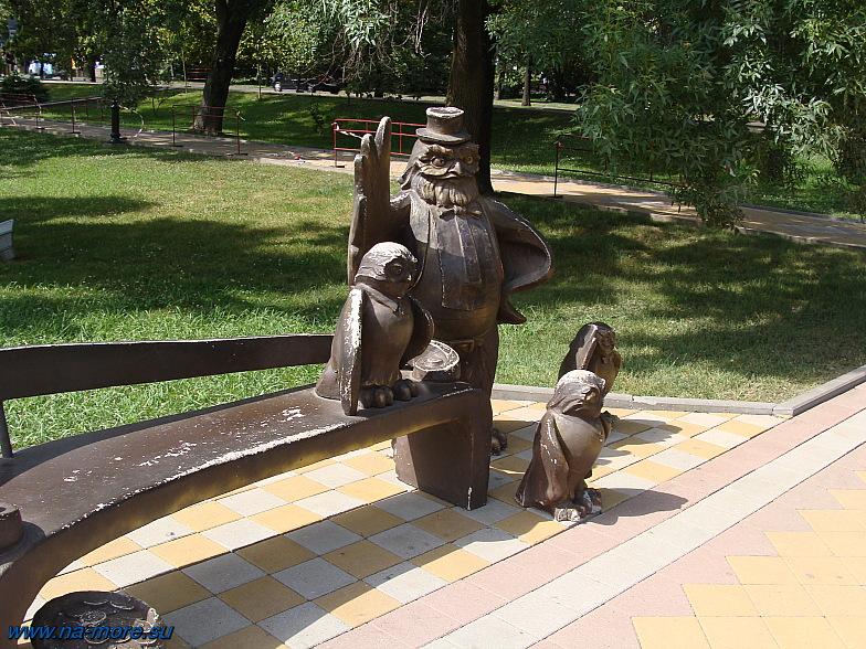 Сочи. Курортный проспект. Скульптурная группа.