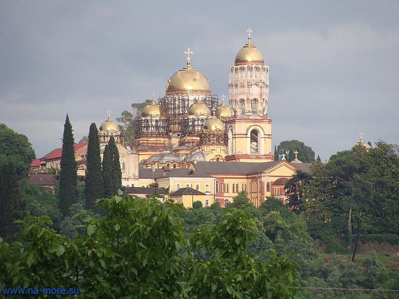 Действующий православный мужской Симоно-Кананитский монастырь в Новом Афоне