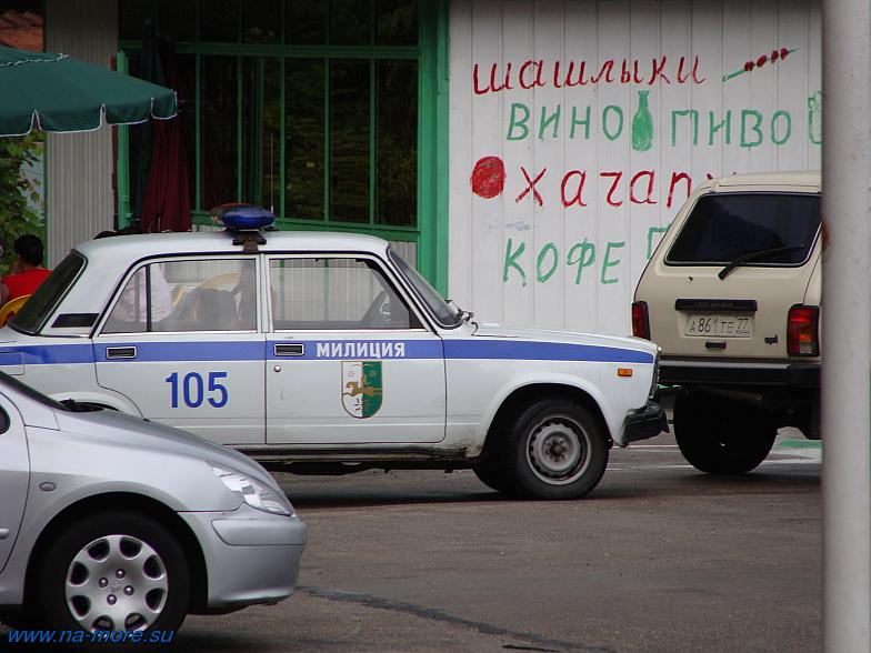 Абхазия. Одно из маленьких кафе в Новом Афоне.