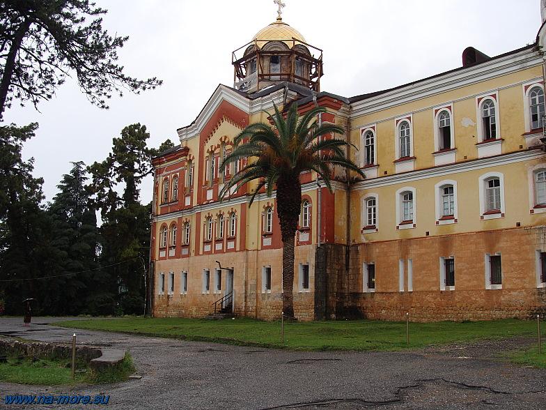 Абхазия. В Новоафонском монастыре.