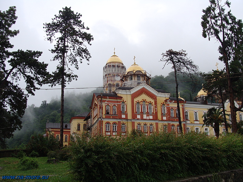 Новоафонский монастырь. Абхазия.