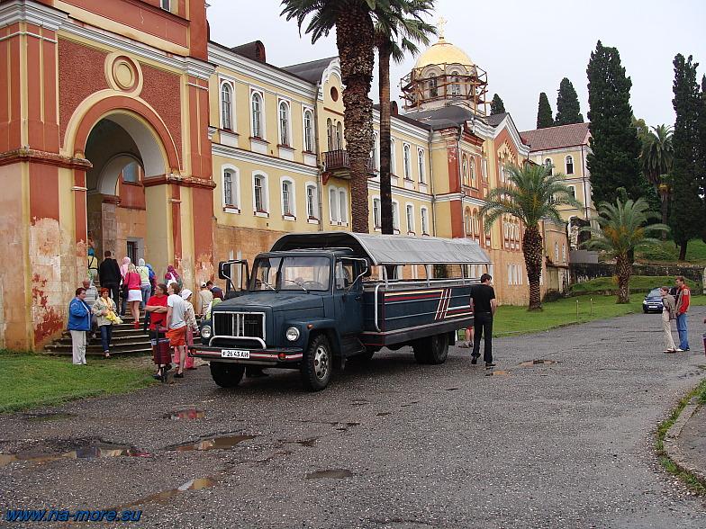 Транспорт в Новоафонский монастырь