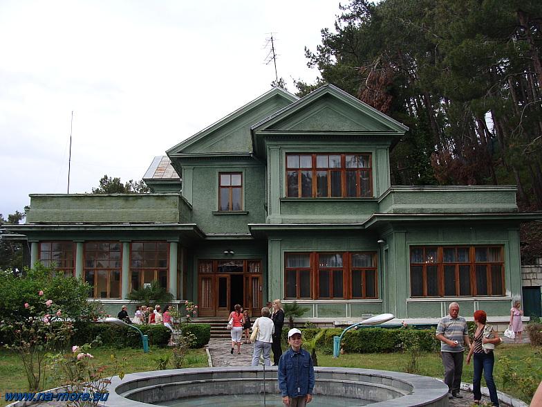 Абхазия. Дача Сталина рядом с городом Гагра.