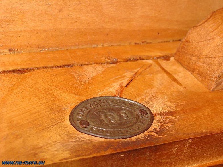 Абхазия. Инвентаризационный номер на стуле дачи Сталина. Комендатура №7 Госдача №2