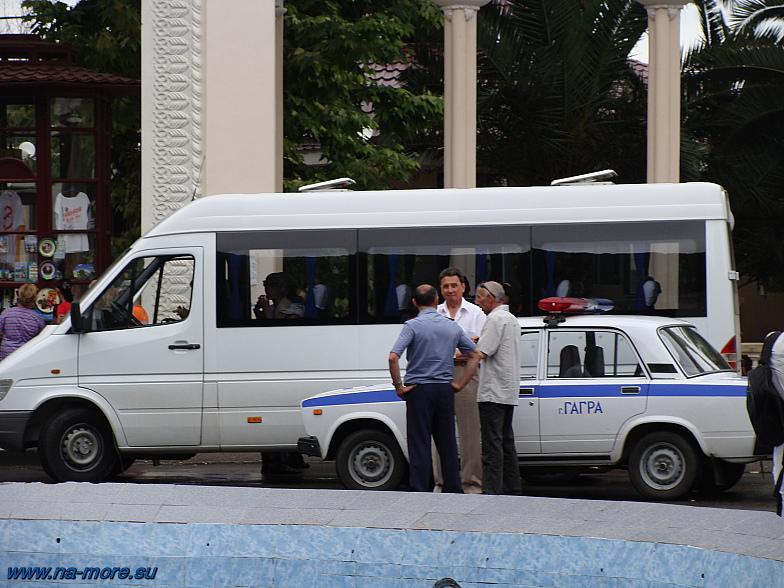 Абхазия. Колоннада в городе Гагра.