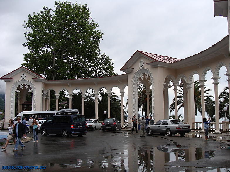 Абхазия. Гагра. Колоннада.