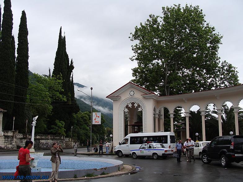 Гагра. Колоннада. Abkhazia.