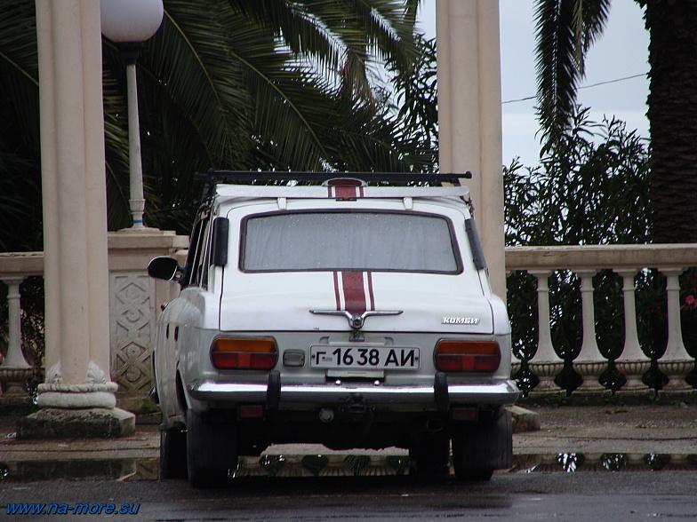 Гагра. Советские номерные знаки на автомобиле.