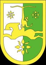 Герб республики Абхазия