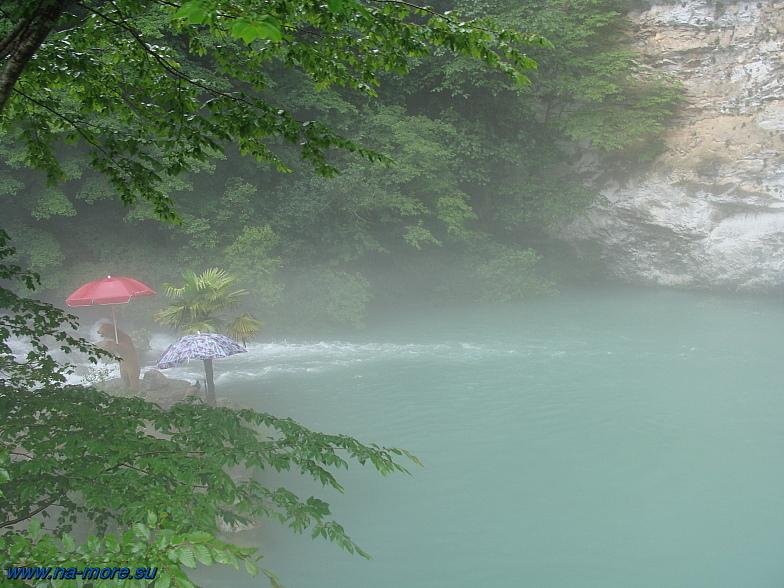 Голубое озеро на Рицинском шоссе.