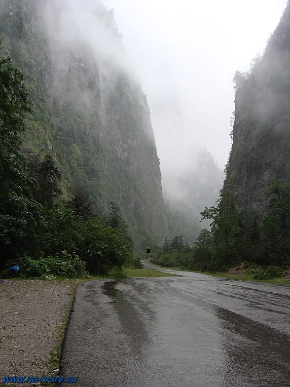 Юпшарский каньон на Рицинском шоссе.