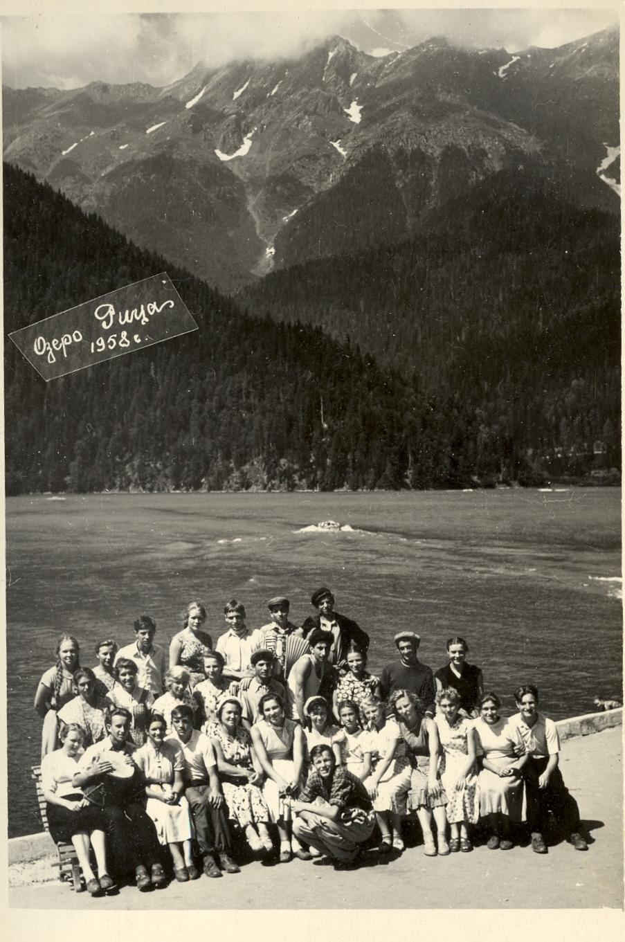 Абхазия. На озере Рица в 1958 году.