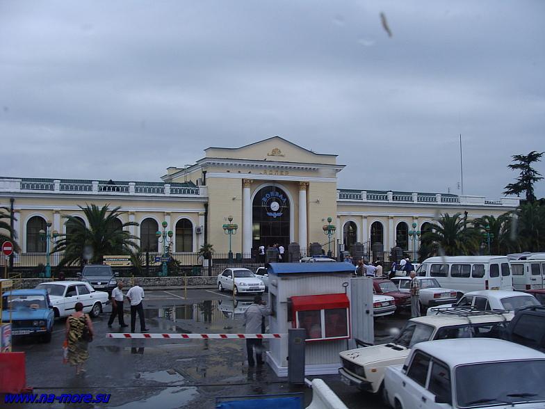 Вокзал Адлера