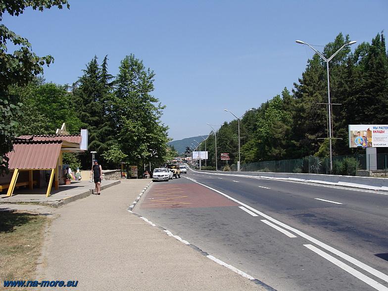 По дороге в Дендрарий. Улица Ленина в Адлере.