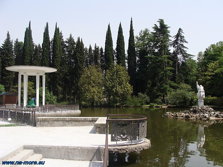 На пруду нижнего парка сочинского Дендрария.