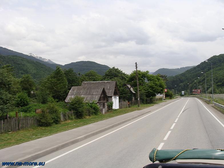 Краснополянское шоссе.