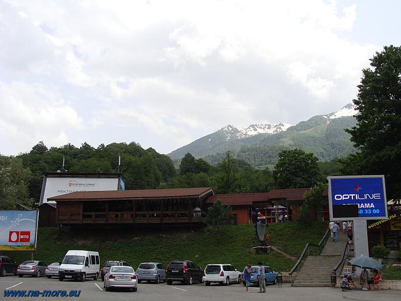 Горные вершины главного Кавказского хребта. Эсто-Садок.