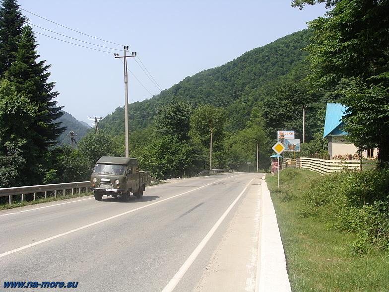 Краснополянское шоссе