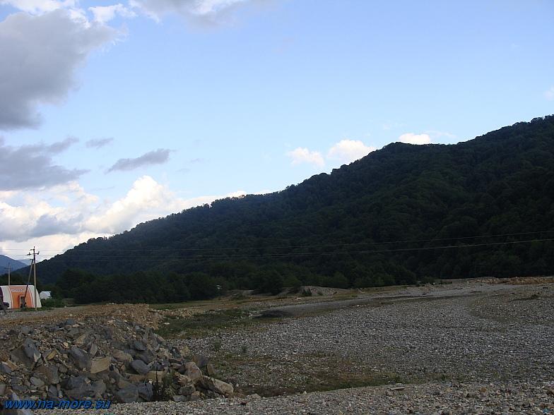 Долина реки Шахе.