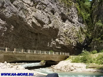 Мост через реку Юпшара