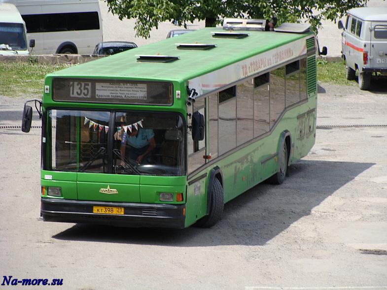 Автобус маршрута 135 в Красной Поляне