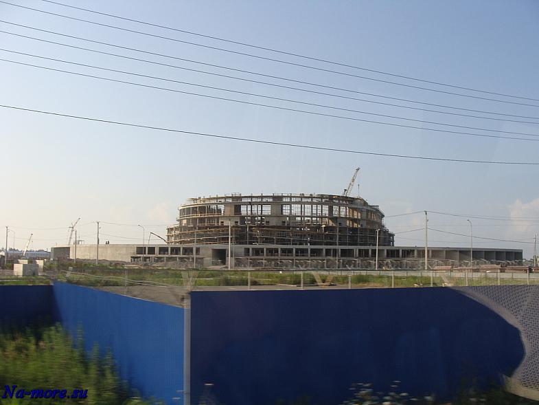 Строительство ледового комплекса в Сочи