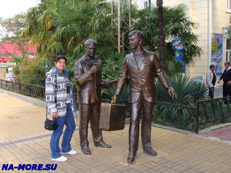Памятник героям комедии Бриллиантовая рука в Сочи.