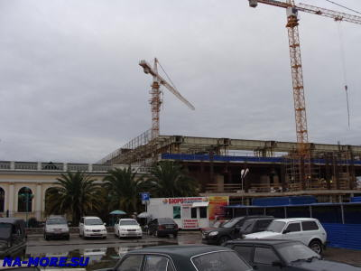 Строительство вокзала Адлера