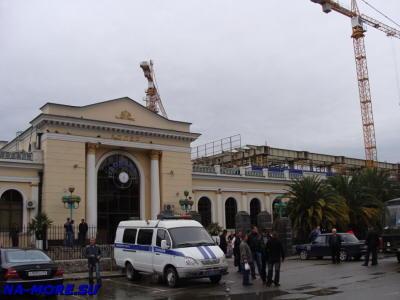 Здание старого вокзала Адлера
