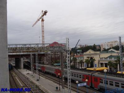 Железнодорожная станция Адлер. Строится новый вокзальный комплекс.