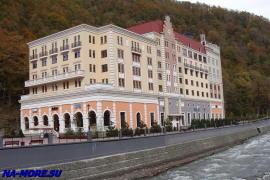 Отель на курорте Роза Хутор