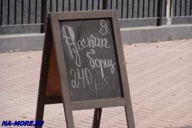 Роза Хутор.  Ресторан предлагает борщ.