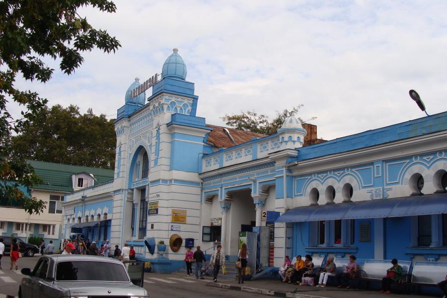Автовокзал Туапсе