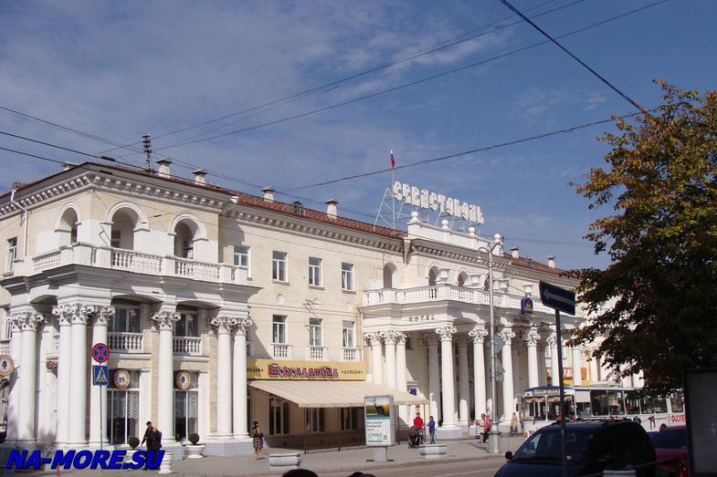 Севастополь. Гостиница Севастополь.
