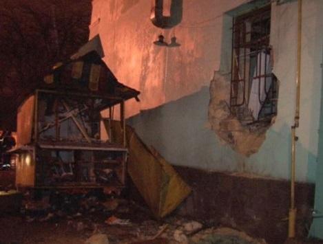 Взрыв в Одессе на Старопортофранковской, 14а