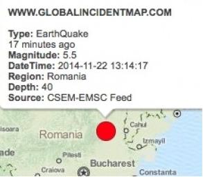 Землетрясение в Одесссе
