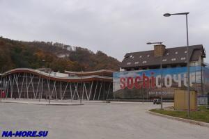 Станция Красная поляна в посёлке Эсто-Садок